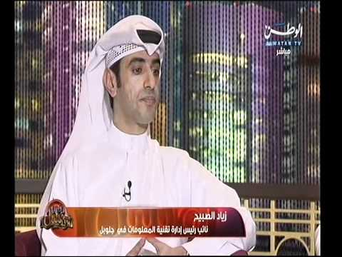 Thukhur Project Execution on Alwatan TV in Taw Allail  Part 1