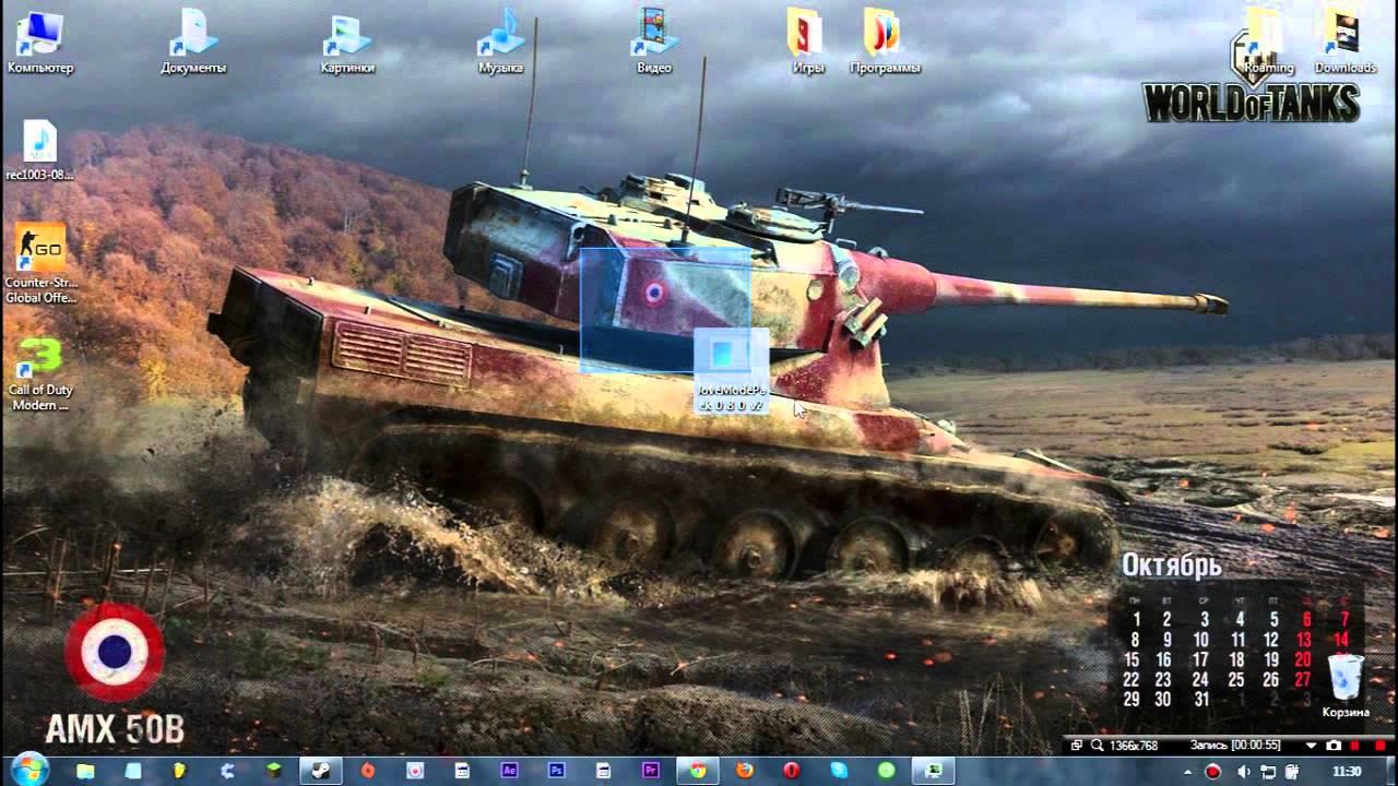 Смотреть фильмы онлайн ютуб мелодрамы боевики