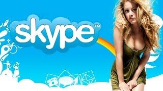 Какой должна быть реклама скайпа