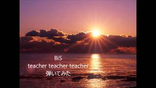 BiS 『teacher teacher teacher』 弾いてみた