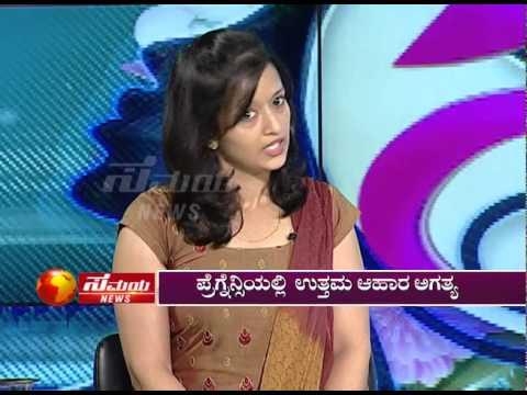 Sakhi - A Pregnant Woman's Daily Diet  | ಅಮ್ಮನ ಆಹಾರ ಹೇಗಿರಬೇಕು?