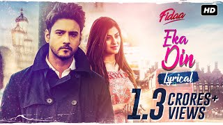Eka Din (একা দিন) | Lyrical | Full Audio | Fidaa | Yash | Sanjana | Minar | Arindom | SVF Music