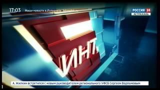 """""""Интервью"""". Эфир от 22.05.2018"""