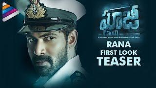 Rana First Look Teaser | GHAZI Movie | Taapsee | #RanaFirstLook | Sankalp Reddy | PVP
