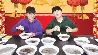 이사 기념 새로 만난 중국집 짜장면 10그릇 먹방!! …