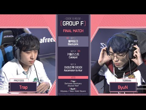 [2018 GSL Season 1]Code S Ro.32 Group F Match5 Trap vs ByuN