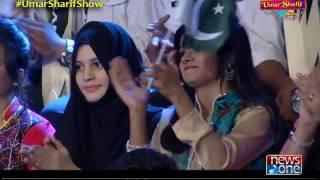 Download Video The Umar Sharif Show, Episode 3 , Guests: Wasim Akram MP3 3GP MP4