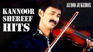 Kannur Shareef Hit Songs | Suraloka Manihoorul | Mappila Songs Old Hits