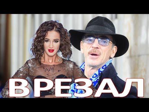 видео: Боярский публично врезал Бузовой  (16.11.2017)