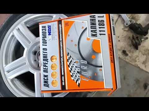 15-е тормозные диски на Гранту