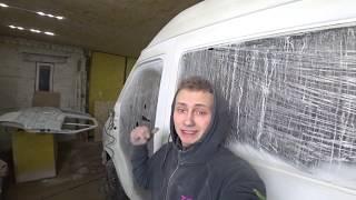 Mercedes Sprinter ПОКРАСКА РЕМОНТ СВОИМИ РУКАМИ ЧАСТЬ 4.