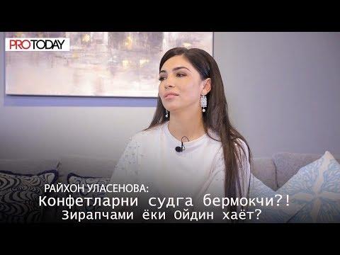 Rayhon Ulasenova: Konfetlarni sudga bermoqchi?! Zirapchami yoki Oydin xayot?
