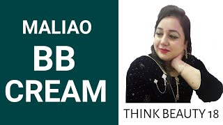 Maliao Skin BB Cream Review | Maliao Foundation | BB Cream 2019 | BB Cream | BB Cream Foundation