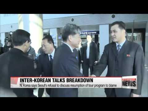 N. Korea blames S. Korea for failure of high-level talks
