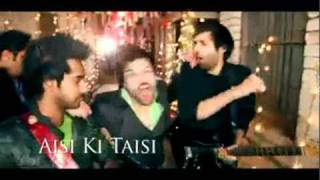 Aisi ki Taisi (World Cup Song by Siege) [HD 640x480 XVID] Seige The Band