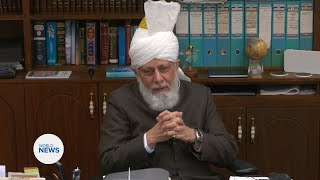 This Week With Huzoor - 8 January 2021