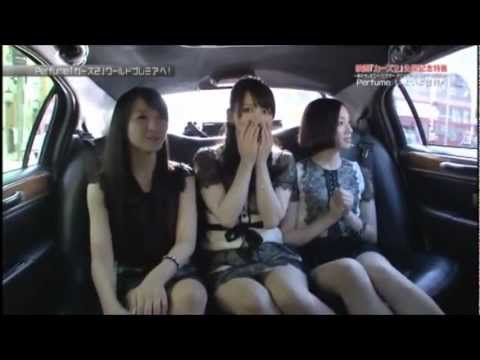 Perfume - Spice Instrumental × Cars 2 - Hollywood premiere