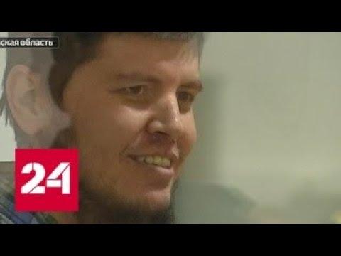 Участник жестокой банды получил еще 20 лет сверх пожизненного - Россия 24