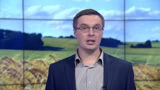 видео Хорошая газета для аграриев