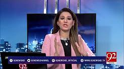 Night Edition | 3rd Nov 2017 | 92 News