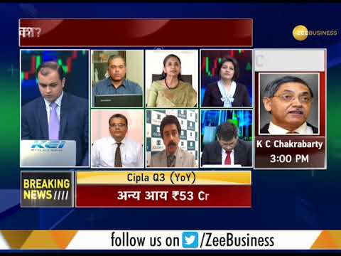 Credit Policy Special: Exclusive coverage of Zee Business on RBI monetary policy
