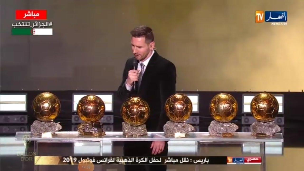 حفل الكرة الذهبية 2019 بث مباشر