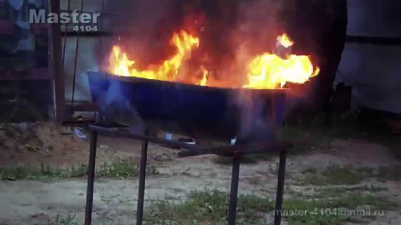 мангал из бочки видео