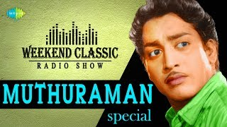 MUTHURAMAN | நவரச திலகம் | Weekend Classic Radio Show | RJ Sindo | Tamil | Original HD Songs