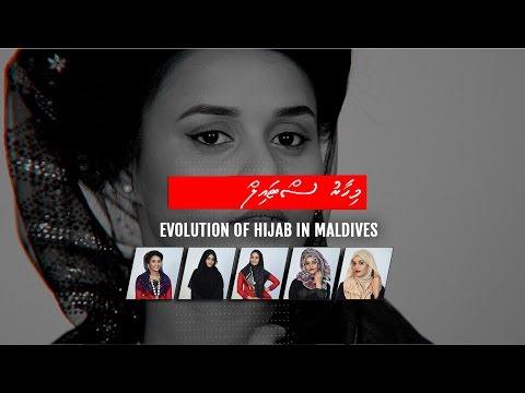Mihaaru Style: Evolution of Hijab in Maldives
