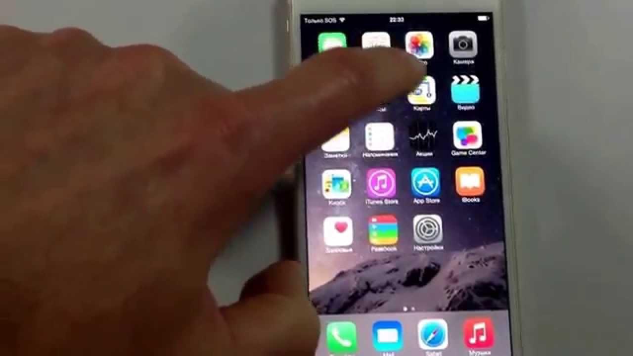 мерцает экран после замены iphone