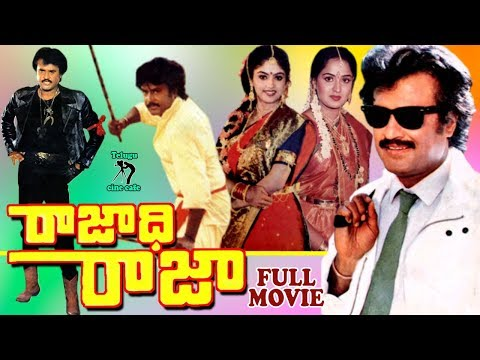 RAJADHI RAJA | TELUGU FULL MOVIE | RAJINIKANTH | RADHA | NADIYA | TELUGU CINE CAFE