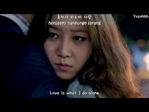 Hyorin (SISTAR) - Crazy Of You (미치게 만들어) FMV (Master