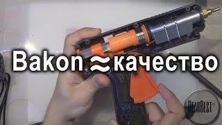 Клеевой пистолет  Bakon BK303 с Gearbest