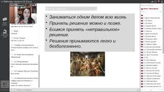 ЛИДЕРСТВО  Елена Гайнутдинова