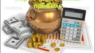Тучкова Е С  аудит урок 4 Аудит учета собственногокапитала и расчетов с учредителями