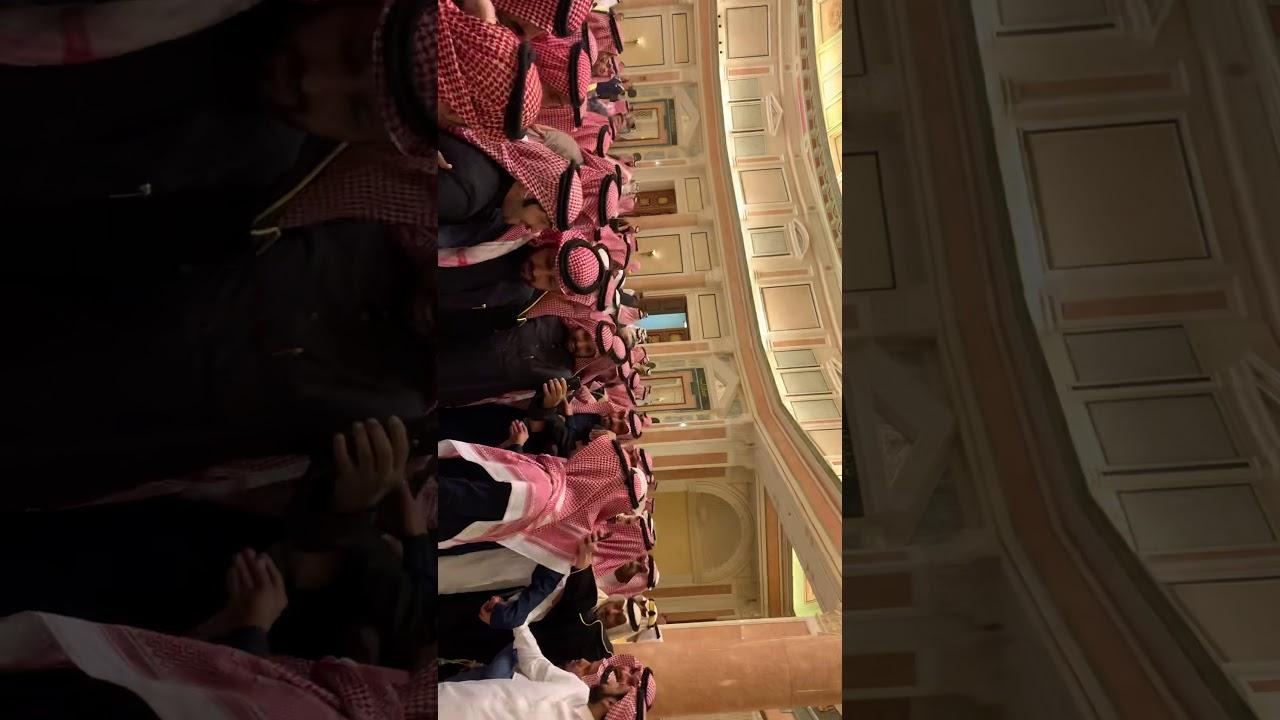 الامير محمد بن نايف في حفل زواج الامير سلطان بن مشعل بن محمد بن سعود في فندق الريتز كارلتون Youtube