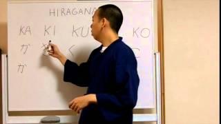 Hiragana ka ki ku ke ko かきくけこ (français)
