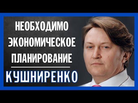 Как изменилась украинская