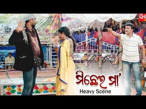 New Jatra Heavy Scene - Naari Tora Kete Rupa Kete Kahani | Michhei Maa | Sarthak Music