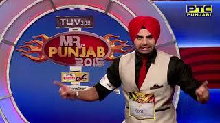 Mr. Punjab 2015 Mega Auditions | Part 1 | PTC Punjabi