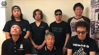 RISING SUN ROCK FESTIVAL 2018 in EZO KEMURI ビデオメッセージ.