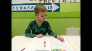 Уроки грамоты для малышей. 1 год обучения