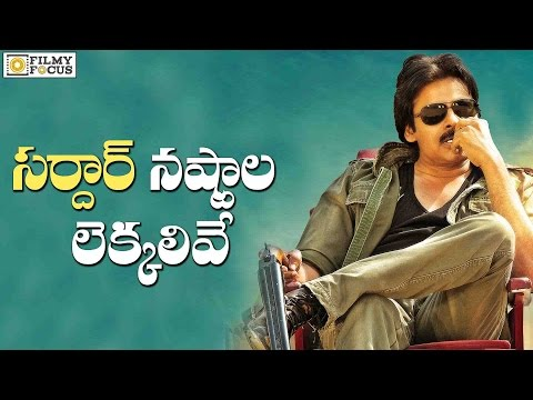 Sardaar Gabbar Singh Collections Reports Exclusive - Filmyfocus