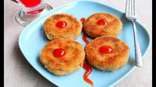 Veg cutlet recipe, how to make vegetable cutlets