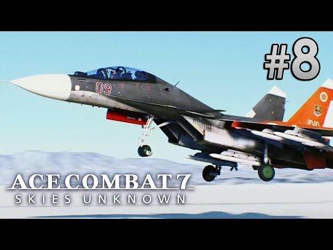 #8 難分敵我的空戰《Ace Combat 7》