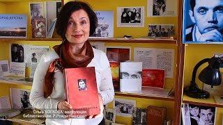 «Библиотека им. Р.Рождественского»: презентационный фильм