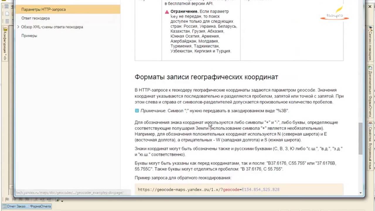 Программист 1с грузия установка sql 1с предприятие