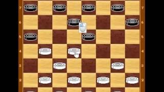 Сказка про шашки)