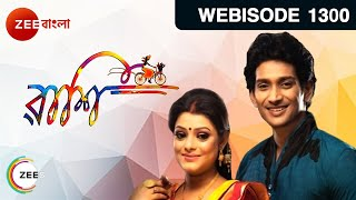 Raashi - Episode 1300  - March 20, 2015 - Webisode