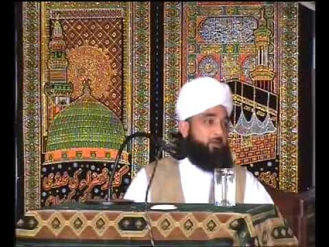 Emaan Bil Gaib....Pirzadah Muhammad Raza Saqib Mustafai..0345-6514675..www.idaratulmustafa.com